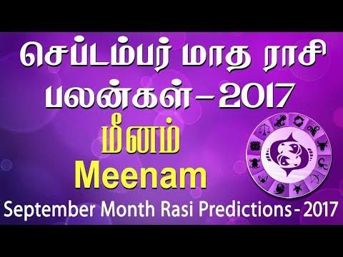 Meenam Rasi (Pisces) September Month Predictions 2017 – Rasi Palangal