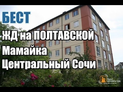 новостройки на фестивальной улице москва