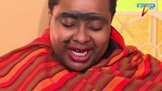 mbugua njihia dating god online dating emnelinjer