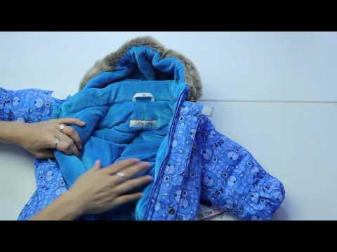 Каталог nels (нелс) со скидкой до 90% в интернет-магазине модных распродаж kupivip. Ru!