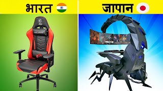 10 सबसे खतरनाक GAMING GADGETS | 10 FREE FIRE IN REAL LIFE GADGETS