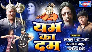 Chotu Spoof Comedy