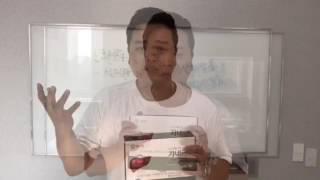 [비밀의 공구] 대웅제약 가네굿 by전대위