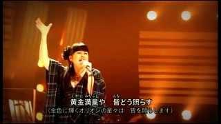 夏川りみ アメージング・グレース amazing grace.