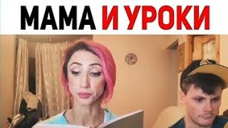 СБОРНИК ВАЙНОВ | Gan_13, LoloAntik, TatarkaFM