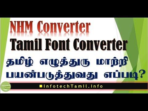 Vanavil avvaiyar font to unicode converter | HOW TO CONVERT LATHA