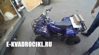 SHERHAN 300 электро квадроцикл доставка(Сайт http://e-kvadrocikl.ru +7 495 215-51-03 Электро Квадроциклы на аккумуляторах детские по низким ценам с доставкой..., 2016-06-30T04:16:35.000Z)