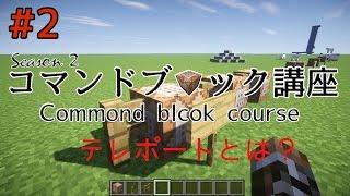 08057-minecraft_thumbnail