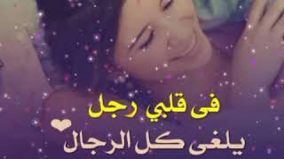 اغنية رامز جلال روعة الخصم ممنوع