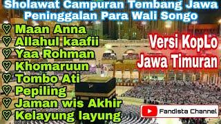 Download Album Pilihan Sholawat Campuran Tembang Jawa Warisan Wali Songo Versi KopLo Jawa Timur