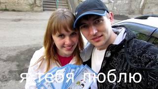 Наша свадьба!! Алексей воробьев - Я тебя люблю (cover)