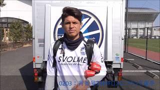 ロメロ フランク選手が動画インタビューに答えてくれました。明日4日の...