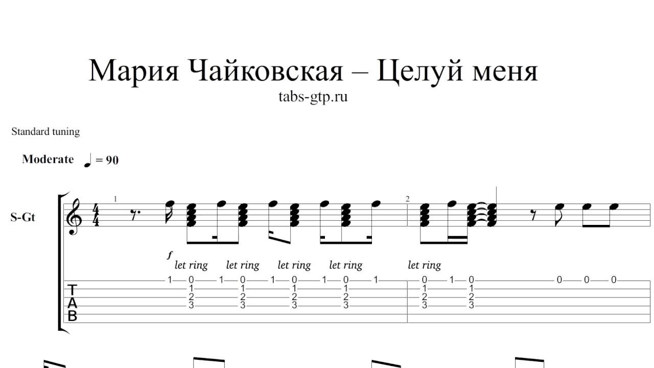 Mariachaykovskaya.