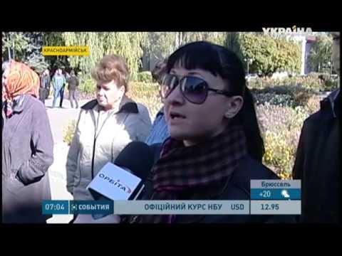 Красноармейск Бунт домохозяек