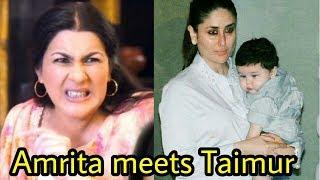 Omg! Saif's ex wife Amrita Singh meets Taimur ali khan and Kareena Kapoor Khan| Shocking
