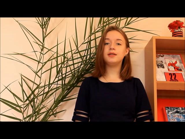 Изображение предпросмотра прочтения – КристинаБурцева читает произведение «Внимая ужасам войны» Н.А.Некрасова