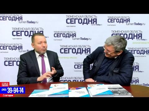 В эфире: Сергей Симаков, директор издательства ТГУ