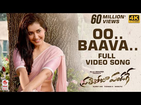 Prati Roju Pandaage Video Songs  Oo Baava Full Video Song  Sai Tej  Raashi Khanna  Thaman S