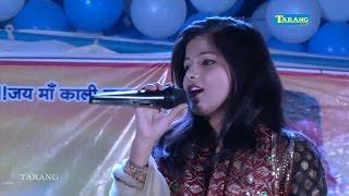 दीपिका ओझा -  भोजपुरी भक्त्ति जागरण 2017 - bhojpuri bhakti new  song - maa kali chatra