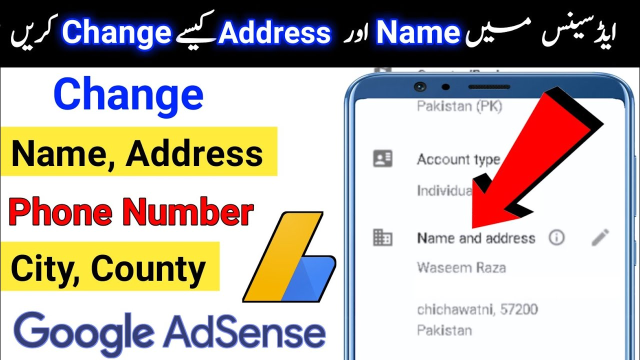 Download How to change address in adsense   How to change name in adsense account   Change adsense info
