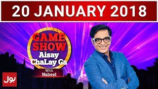 Game Show Aisay Chalay Ga | 20th Jan 2018 | Full Episode | BOL News