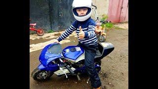 Моё первое обучение на настоящем мотоцикле!! мини байк