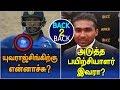 Yuvaraj Jersey Mixup | Jayawardene the next Indian coach - Oneindia Tamil