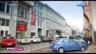 Когда закончится реконструкция Тверской и площади Белорусского вокзала?
