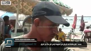 مصر العربية | محمد.. بائع بطاطا شد الرحال من اسيوط لراس البر بحثا عن الرزق