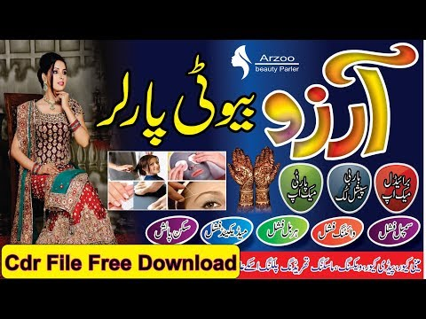 How To Download Free Cdr File Beauty Parlor Flex Design Top Technology Youtube