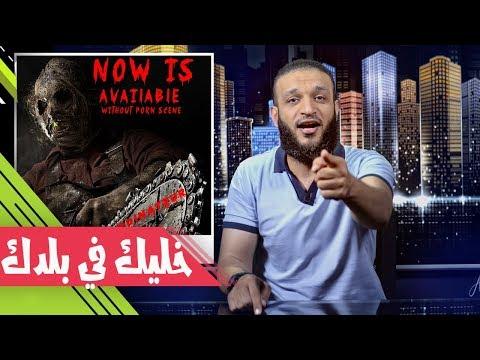 عبدالله الشريف   حلقة 18   خليك في بلدك   الموسم الثاني
