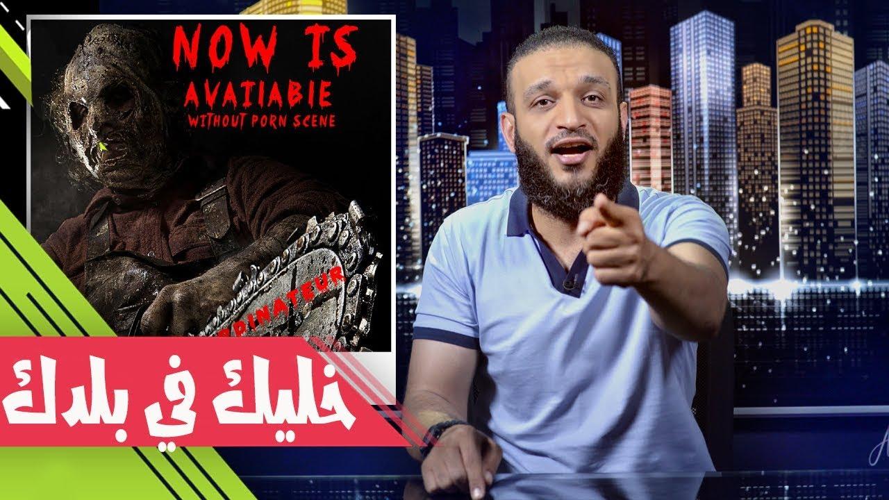 عبدالله الشريف | حلقة 18 | خليك في بلدك | الموسم الثاني