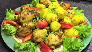 Простой и быстрый рецепт очень вкусных куриных голеней с картошкой в сковородке. Куриный рецепт.