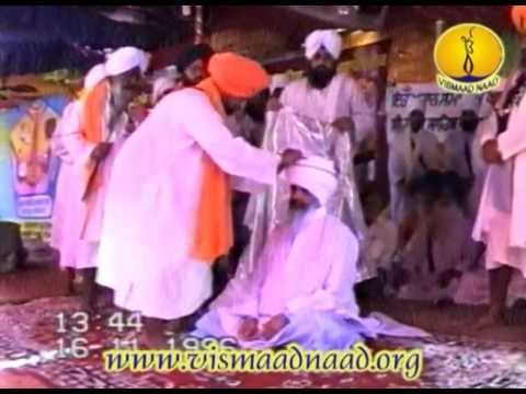 Sanmaan : Sant Baba Sucha Singh Ji : Adutti Gurmat Sangeet Samellan 1996