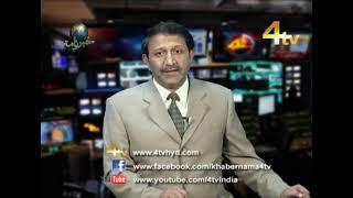 Hyderabadnews