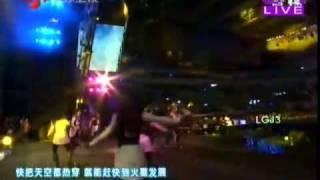 飛輪海 - 太熱 (江苏卫视2011跨年演唱会)