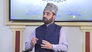 Jamia Ahmadiyya | E03 | Urdu