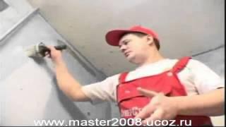 Подготовка стен(, 2012-04-16T12:01:08.000Z)