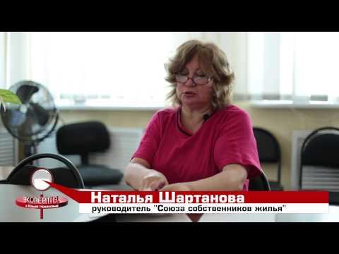 Видео Нижегородский фонд ремонта многоквартирных домов