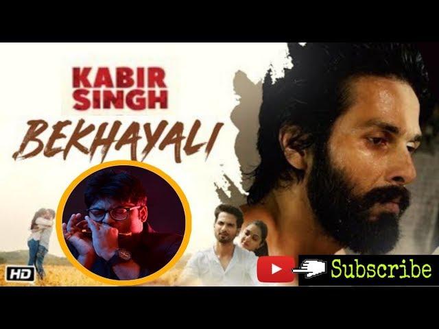 Kabir Singh - Bekhayali - Instrumental | Arijit Singh Version | by Soham