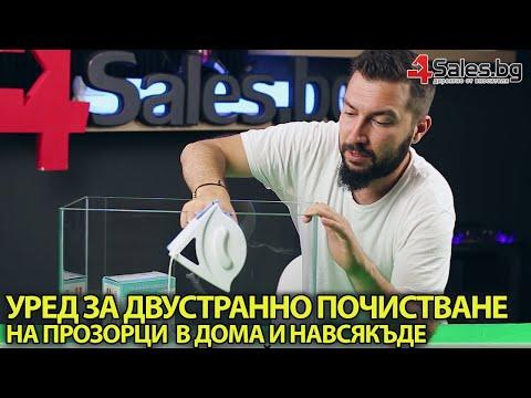 Уред за двустранно почистване на прозорци TV244 11