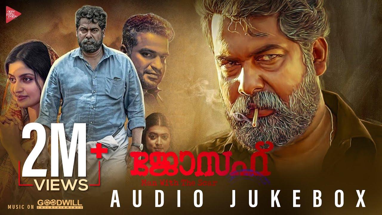 Download Joseph Malayalam Movie Audio Jukebox | Ranjin Raj | Joju George | M Padmakumar
