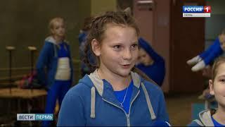 В Перми проходит всероссийский конкурс детских цирковых коллективов