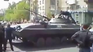 Война на Донбассе. Как всё начиналось.