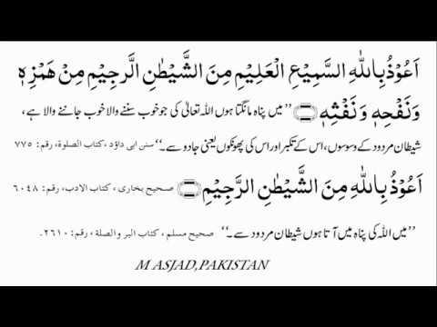 Full Download] Quran Translation Ajmy Al Isra 17