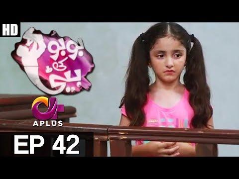 Bubu Ki Beti - Episode 42 - A Plus ᴴᴰ Drama