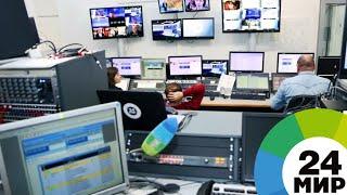 Качественное ТВ – в каждый дом: россиян призвали переходить на цифровые телевизоры - МИР 24