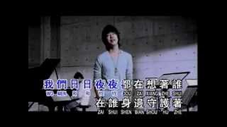 Nicholas 张栋梁 《日日夜夜》 Official Karaoke Music Video
