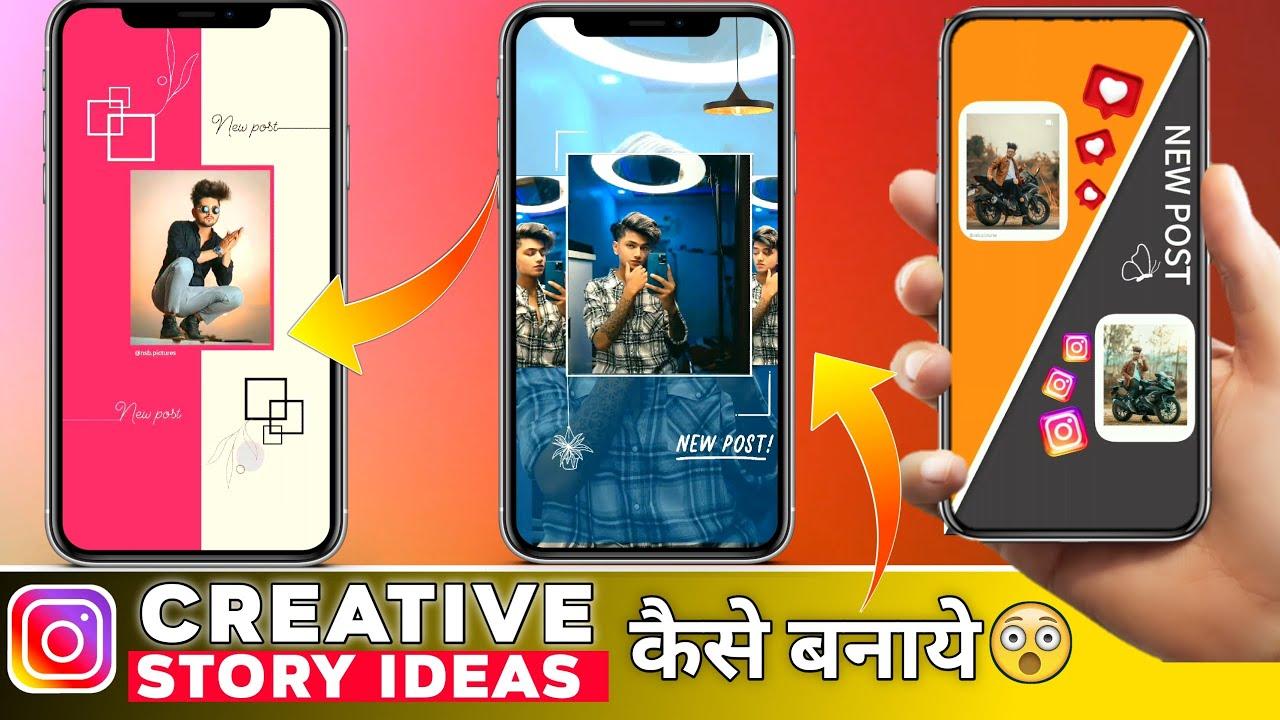 Download 20 Creative Instagram Story Ideas Hindi   Instagram