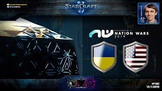 УКРАИНА - США: Nation Wars 2019 - StarCraft II - Групповая стадия Ro16